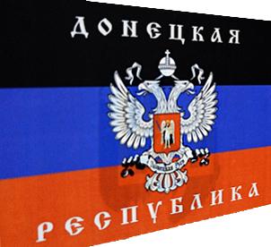 donsk-republic