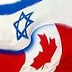 canada-israel